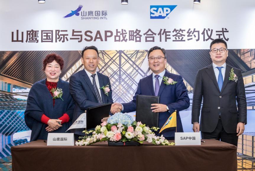 山鹰国际携手SAP中国打造智慧造纸企业