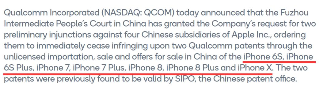 国内法院裁定禁售部分iPhone手机