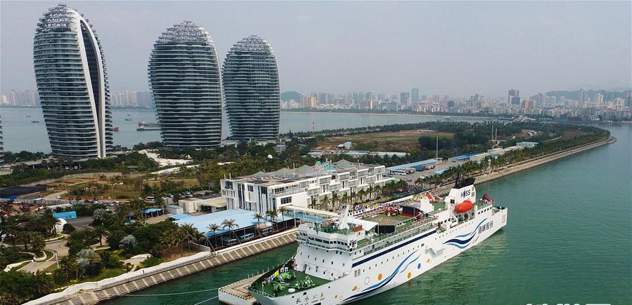 China's Hainan Province to build a business-friendly environment