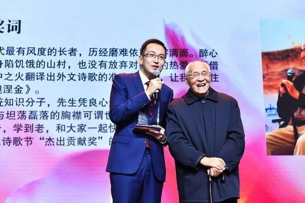 """上海市民诗歌节""""诗歌盛典""""举行,翻译家王智量获杰出贡献奖"""