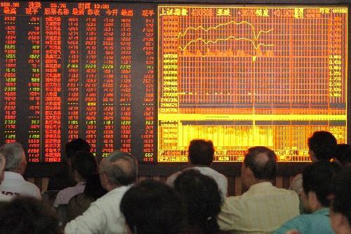 兩市窄幅震蕩 機構表示市場仍在磨底