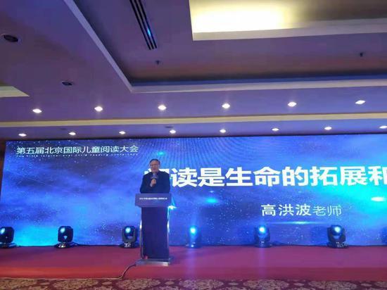 2018年第五届北京国际儿童阅读大会隆重举办