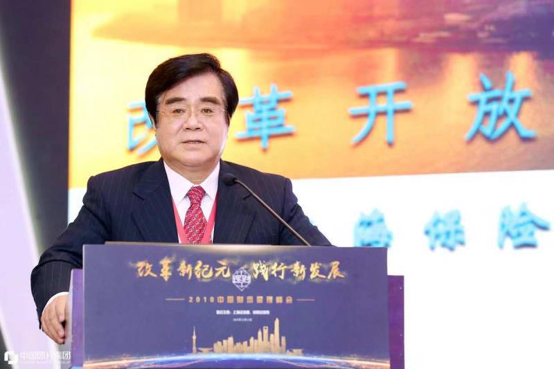 上海保险业创新发展20年 这些经验是关键