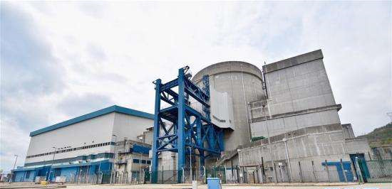 China-France JV's nuclear power unit ready for commercial use
