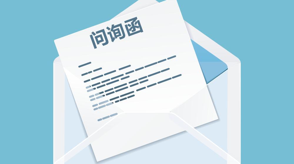 """TCL集团出售资产陷迷局 深交所连发""""31问""""追内情"""