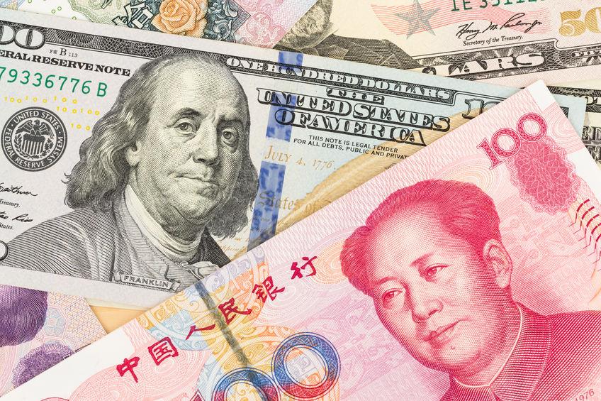 在岸人民币对美元汇率开盘拉升逾百点