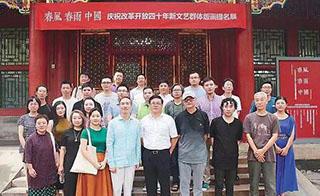 中国美协第九次全国代表大会即将召开 精彩回顾中国美协这五年