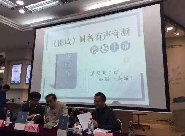 从庆祝改革开放40周年大会看出版业的发展