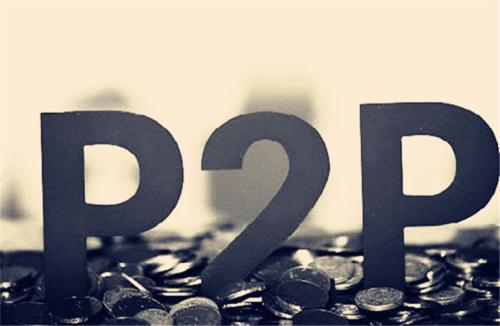 不足一月3家险企曝出踩雷P2P 仍有P2P平台借保险增信