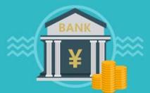 """年末上市银行""""求钱若渴"""" 定增、优先股齐上阵"""