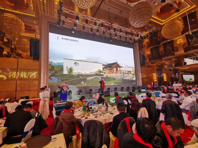 潯龍河140億元產業項目規劃發布