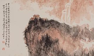 云起时——马龙山水画作品展即将开幕