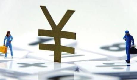 沈阳加大信贷支持力度 促进中小微企业融资