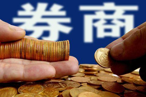 信号!中信宣布收购广州证券,整合大幕开启,中小券商瑟瑟发抖?