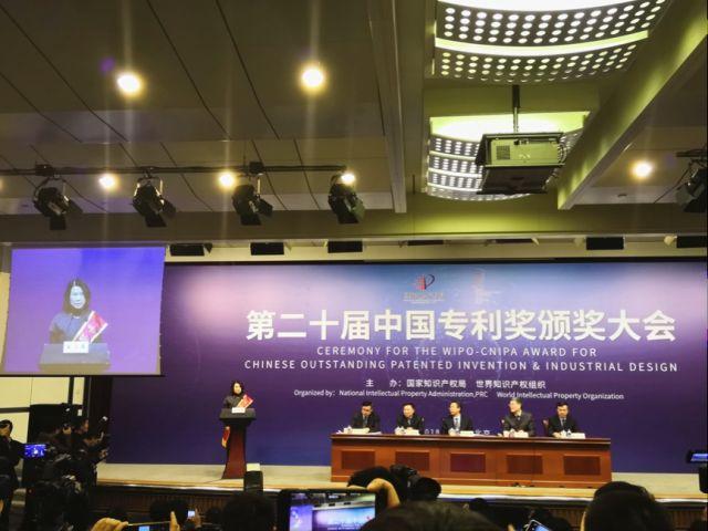 获空调业首个中国专利金奖 格力问鼎知识产权之巅