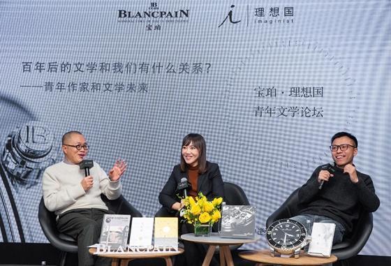 梁文道、张悦然、双雪涛:文学终究会消失?