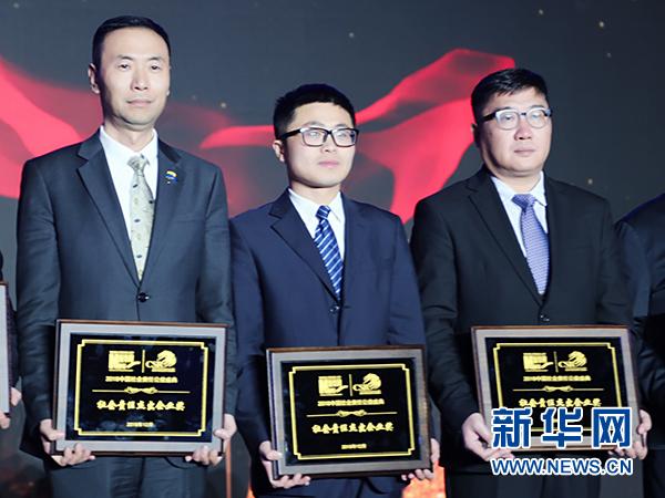 江淮汽車獲2018中國企業社會責任峰會杰出企業獎