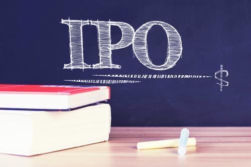 腾讯系互联网券商富途正式启动美股IPO 今年前三季营收5.84亿港元