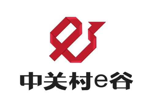 """中关村e谷众创空间开业仪式在上街举行 """"拎包""""即可创业"""