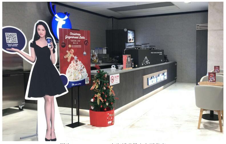 瑞幸咖啡提前完成全年2000家门店布局