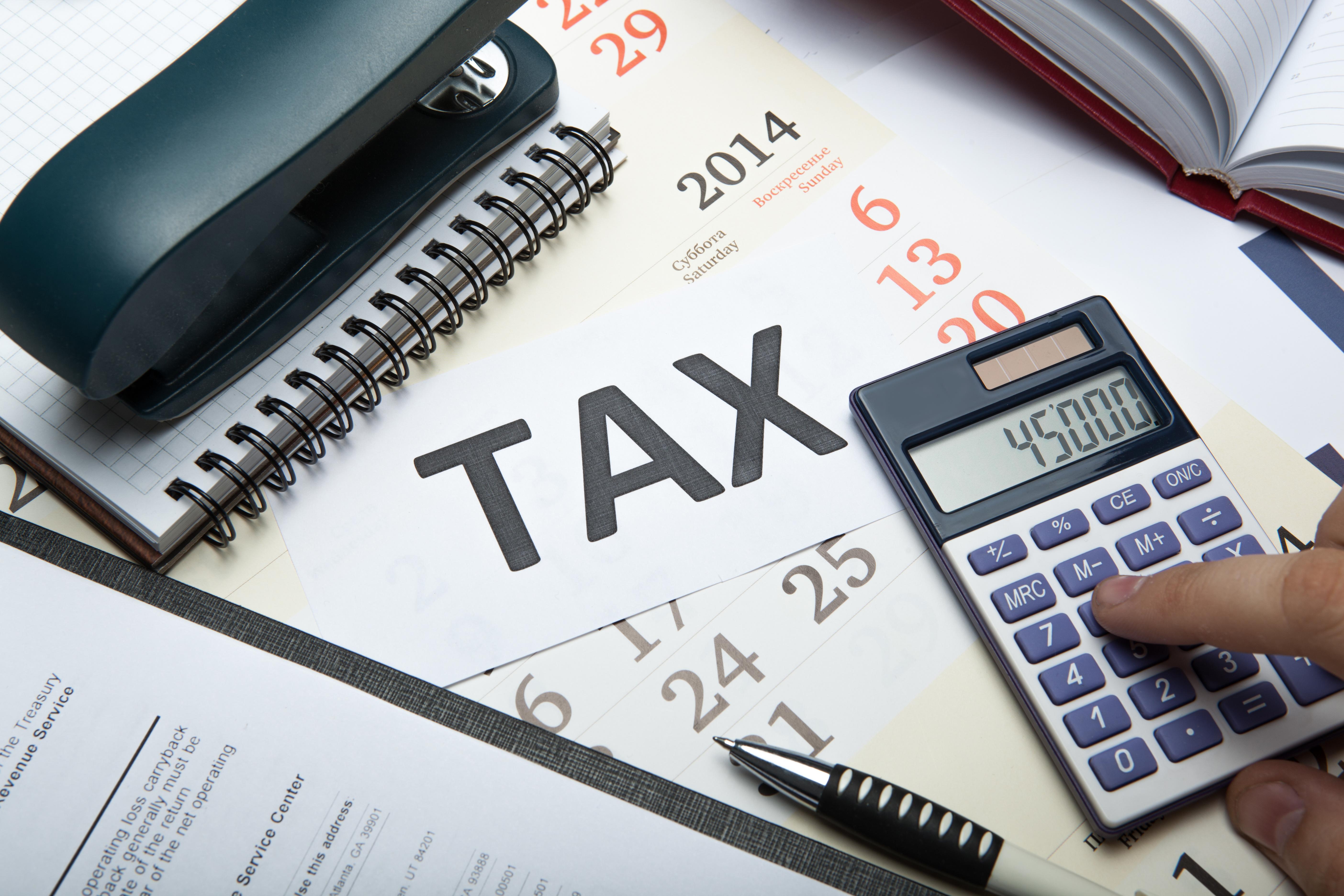 稅務總局再取消20項稅務證明事項