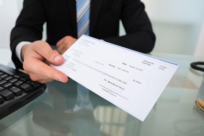 扫楼探秘:银行保险证券,年终奖能拿多少?