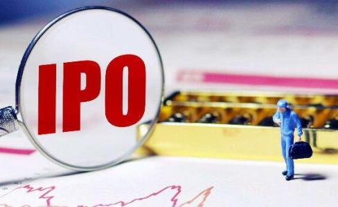 2019年IPO审核料延续从严态势