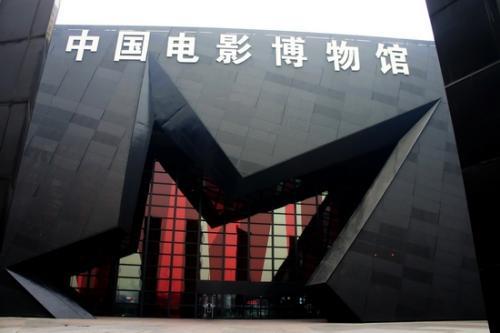 国家电影局:2018年中国电影票房首次突破600亿元 国产片市场占比超六成