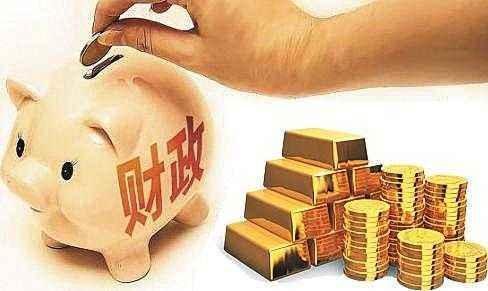 财政部:加大均衡性转移支付力度