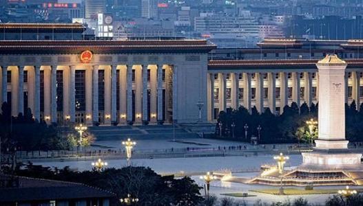 国务院批复北京城市副中心控制性详细规划 要求健全住房制度