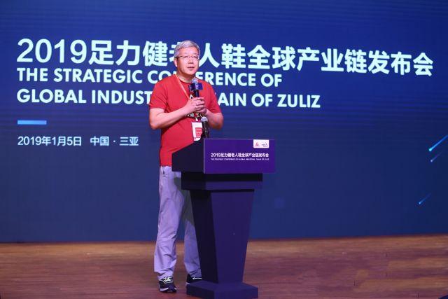 足力健整合全球資源 打造老人鞋產業新格局