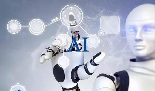 北京市将建首个人工智能产业园 总投资约90亿元