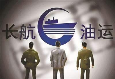 ST長油重新上市 重整后成為亞洲第一的MR油輪船東
