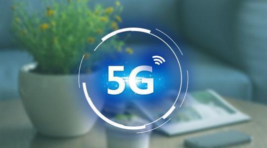 2019 CES登陆拉斯维加斯!5G、AI、自动驾驶成最大看点,这些中国元素黑科技很吸睛!