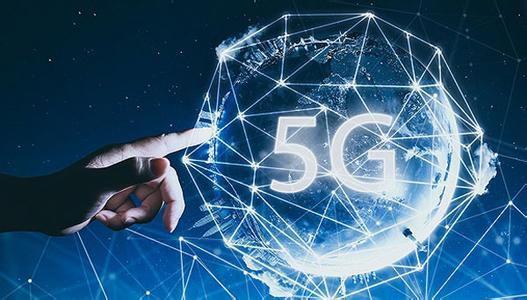 全產業鏈東風俱備 5G開啟規模投資