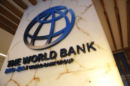 世界银行下调2019年全球增长预期至2.9%