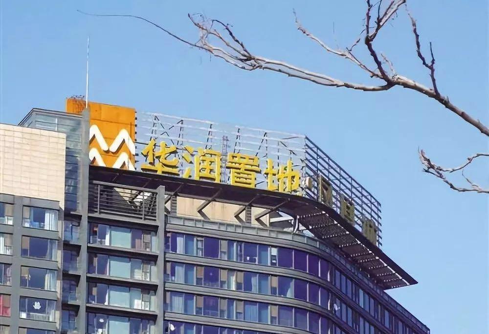 华润前海项目权益转让之谜