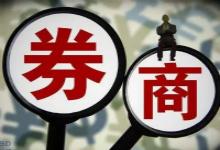 """中信证券收购广州证券 此番""""南下""""谁是赢家?"""