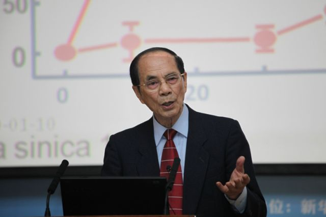 中醫藥現代化:堅持中醫思維 開放包容發展