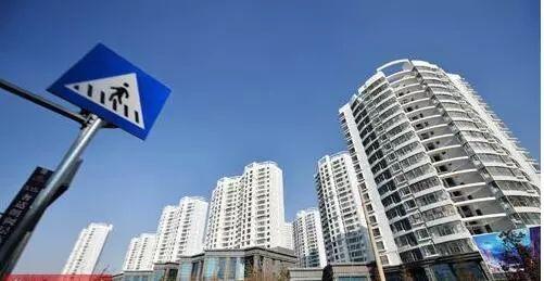 海南:严格落实商品房销售明码标价