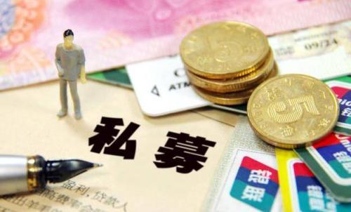 洪磊:私募基金为企业创新提供宝贵资本金