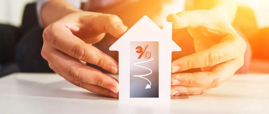 时隔23个月,房贷利率首度下行,趋势性拐点来了?