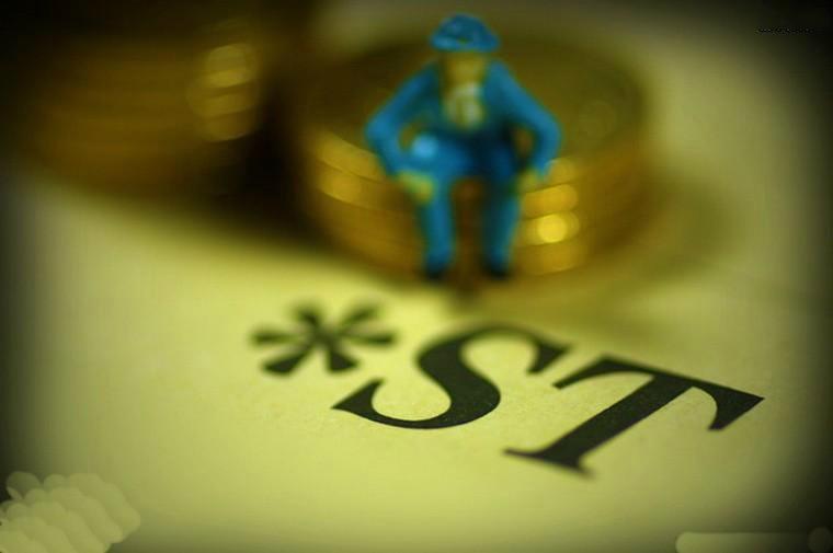 多重不确定性困扰 ST长油股价连续异动