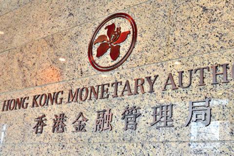 香港第一批虚拟银行牌照将在一季度发放