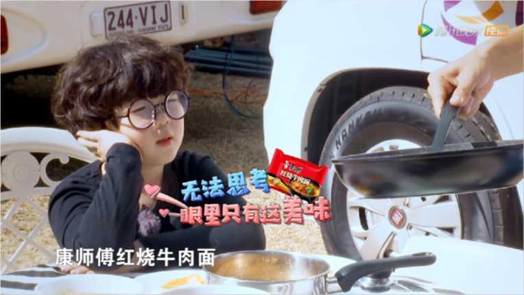 腳下的世界 舌尖的中國 消費升級中的家鄉味
