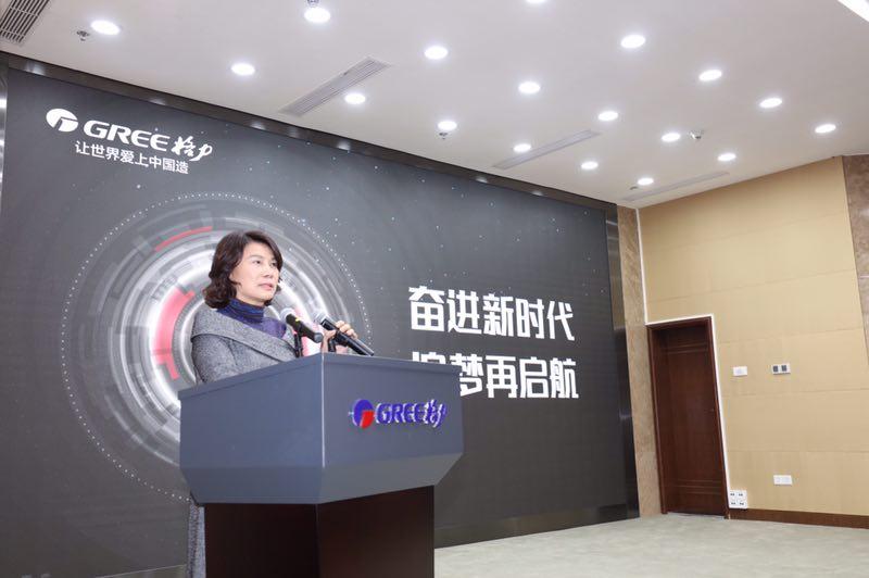财富网评:董明珠连任背后的发展密码