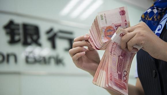 首单落地!商业银行获批发行不超过400亿元无固定期限资本债券