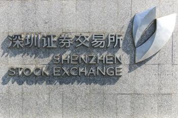 深交所完善股票质押回购机制 创造良好市场环境