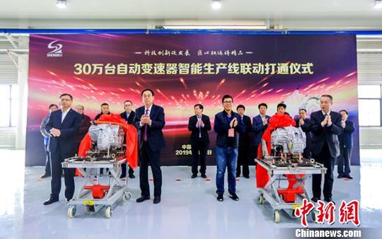 世界首款前置前驱混动8挡自动变速器山东潍坊问世