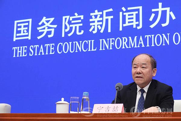 宁吉喆:我国宏观政策空间大、经验足